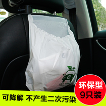 Green Small A Great Car Garbage Bags Disposable Mini Stick