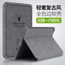 Новый iPad защитный кожух яблоко ipad air2 планшетный компьютер 9.7 дюймовый 2017 силиконовый 5 мягкая оболочка 6 кобура