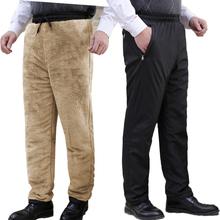 В пожилых вискоза брюки мужской зима верхняя одежда с дополнительным слоём пуха утолщённый сохраняет тепло брюки отец зима свободный талия старики брюки