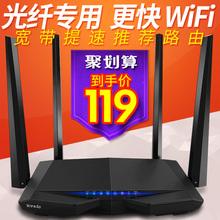Витать достигать 1200M беспроводной маршрутизация устройство wifi 5G двойной частота тысяча триллион высокоскоростной домой стабильный надеть стена король свет хорошо AC6