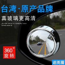 Автомобиль использование отражающий зеркало заднего вида круговая зеркало 360 степень регулируемый широкий угол часы после маленькое зеркало сын слепой точка помощь зеркало