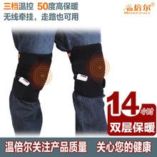 Температура время ваш литиевые батареи, зарядки тепловая защита колено ветер мокрый верхняя одежда стиль колено теплый совместная мужской и женщины зарядка теплый 10 час
