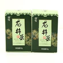 Стандарт белая карта упаковать в бумажную коробку чай коробку месяц пирог упаковки коробка стандарт кассета дизайн печать