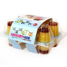 【 рысь супермаркеты 】 тайвань новый своевременно ветер желе мороженое вкус 180 грамм / коробка пудинг ребенок нулю еда