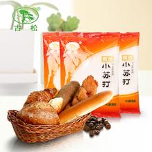 Древний свободный еда с небольшой провинция сучжоу борьба порошок выпекать поезд печенье гребень борьба порошок кухня чистый обеззараживание промыть 250g*3 мешок