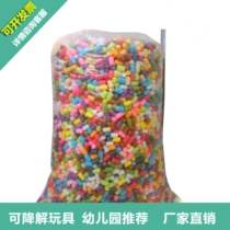 Magic building blocks handcrafted diy corn grain childrens kindergarten material pack sticky music puzzle toys.