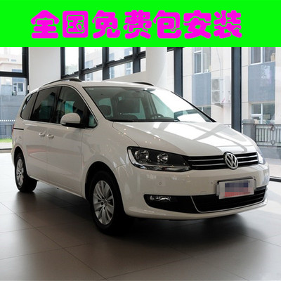 Suitable for Volkswagen Charlotte Touan automobile with film insulation, explosion-proof film, front shield and whole vehicle solar film