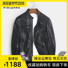 Haining Trend New Genuine Leather Garment Men's Sheepskin Short-style Small Leader Handsome Locomotive Leather Jacket