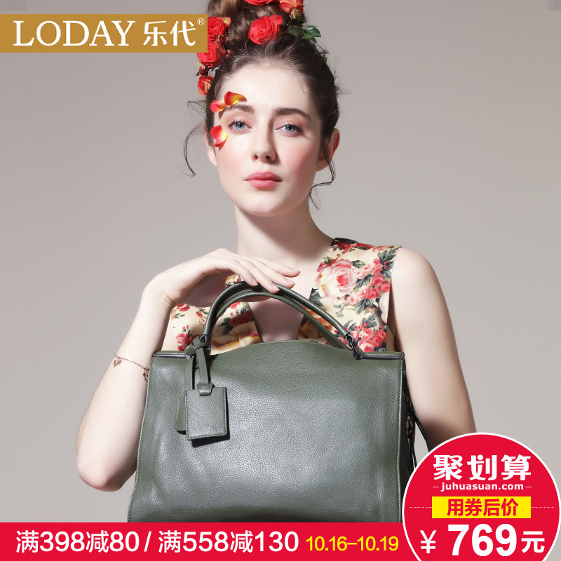 Le Dai first layer cowhide leather female bag female 2018 new wave Korean fashion bag atmospheric wild Messenger