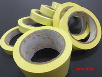 Yellow Marla plastic transformer insulation tape 4D marla tape MY9YLH yellow tape 10 mm x 66m