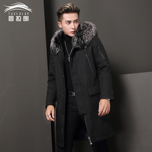 Haining School Overcoming the New Type of Long Winter Fur-in-One Coat in Men's Leather Overcoat and Cap 2019