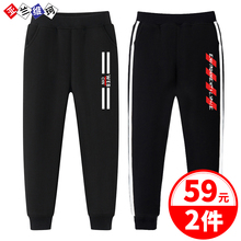 Boys' pants mosquito proof pants summer thin pants children's black sports pants pure cotton spring clothes 2020 NEW