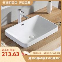 Mid-basin semi-embedded basin washbasin ceramic basin home square size embedded washbasin