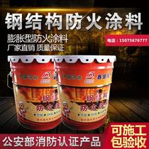 Manufacturers directly sell indoor and outdoor thin type ultra-thin type fire protection paint oily fire protection paint