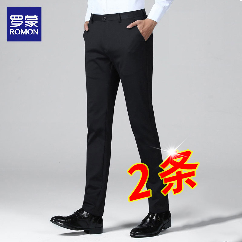 Lomon casual pants men's slim young and middle-aged straight business men's trousers autumn and winter new elastic loose pants men