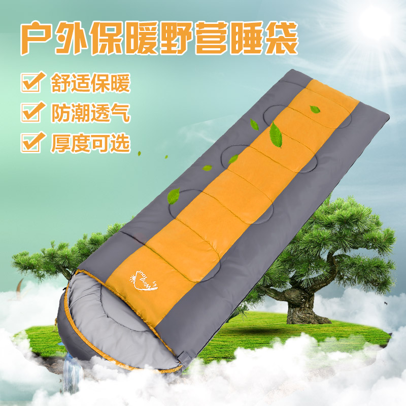 Adult sleeping bag adults thick winter warm outdoor camping winter office lunch break four seasons common