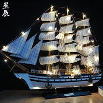 Твердая деревянная парусная лодка модель ремесла украшения гостиная украшения свадебные подарки открытие подарок Парус украшения