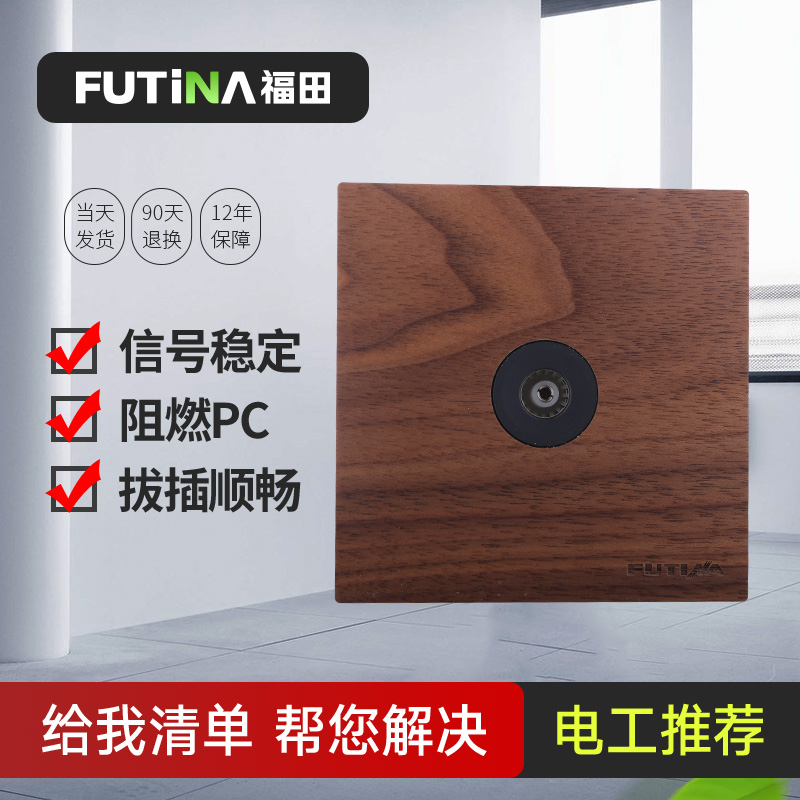 Fukuda Point Switch Woody Series Walnut One TV Socket Wall Home Panel HT12