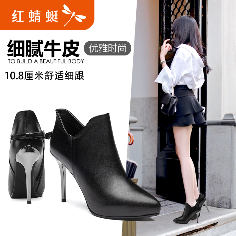 Red 蜻蜓 women's boots 2018 winter new fashion bow high heel boots women's pointed stiletto heel boots women's shoes