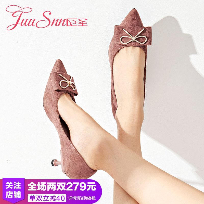Giant Saint Shoes Autumn New Fashion Commuter Shoes with Shallow Slip, High Heel, Sweet Fine Heel Tip