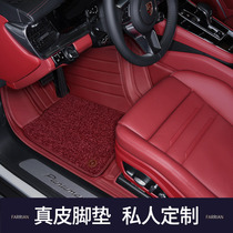 The 2021 Porsche Cayenne Coupe is a new Macan Palamera Taycan with fully enclosed leather floor MATS