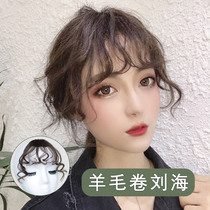 Wool roll real 髮 Liuhai fake 髮 female natural face fake stay sea patch net red Liuhai roll invisible 髮 film