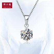 Zhou Dafu PT950 platine collier femme 18k platine six griffes diamant pendentif clavicule chaîne saint valentin cadeau