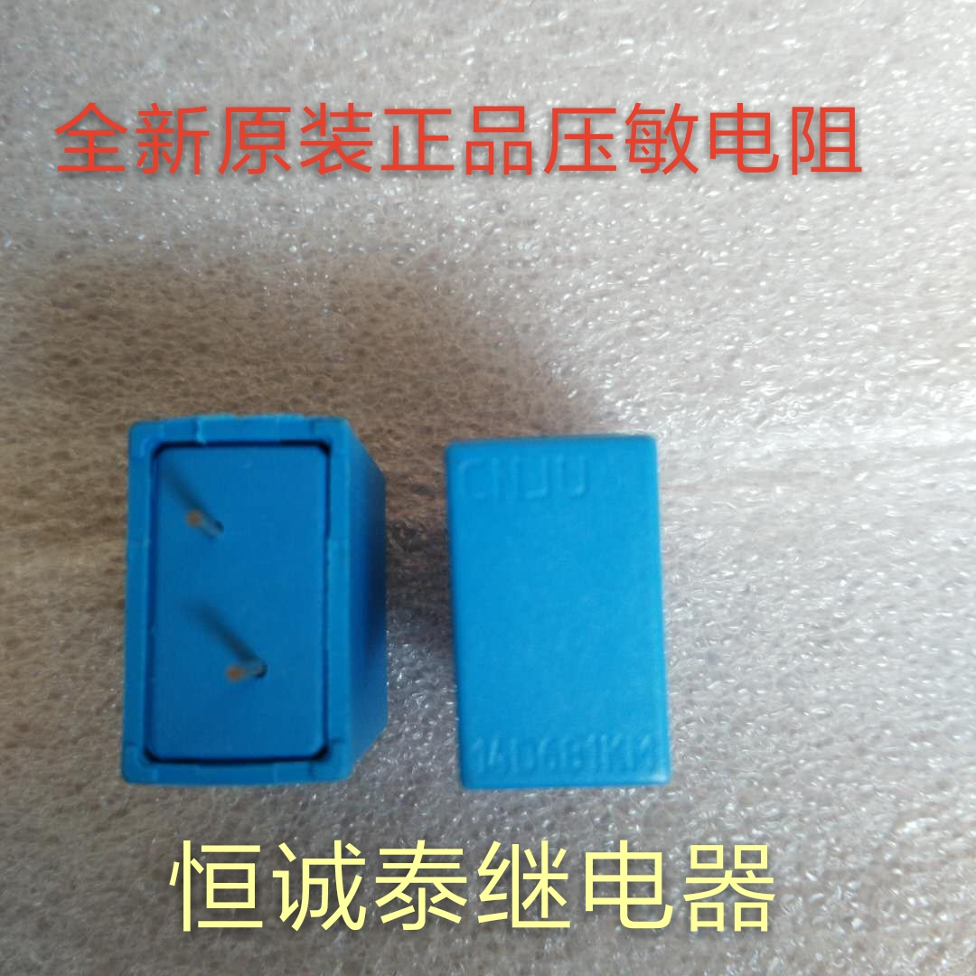 Spot supply 14D681KM  varistor   resistance  two feet can be taken directly from stock