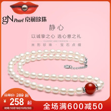 Jingrun pearl necklace calm rice-shaped freshwater pearl agate necklace for mother-in-law jewelry gift