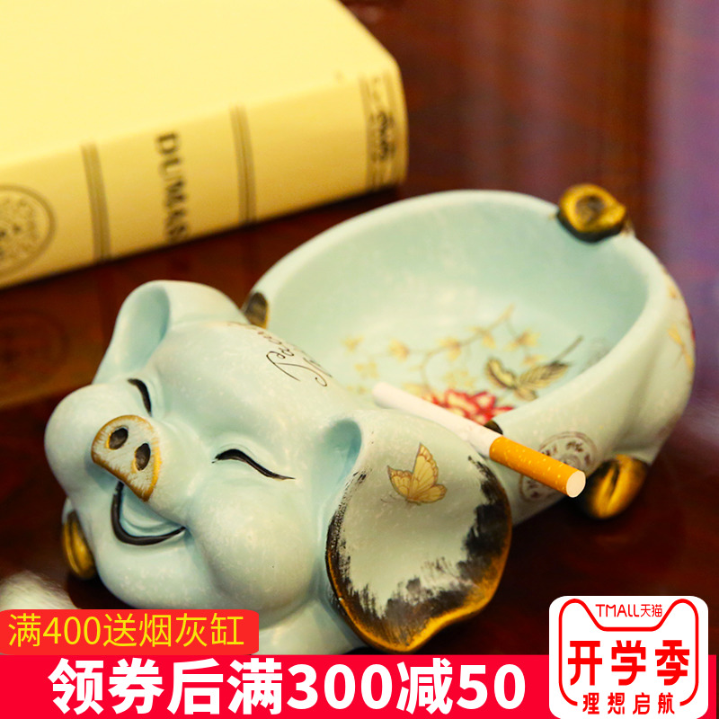 European style pig, ashtray, creative personality, cigarette saucer, home American Cafe, hotel animal ashtray.