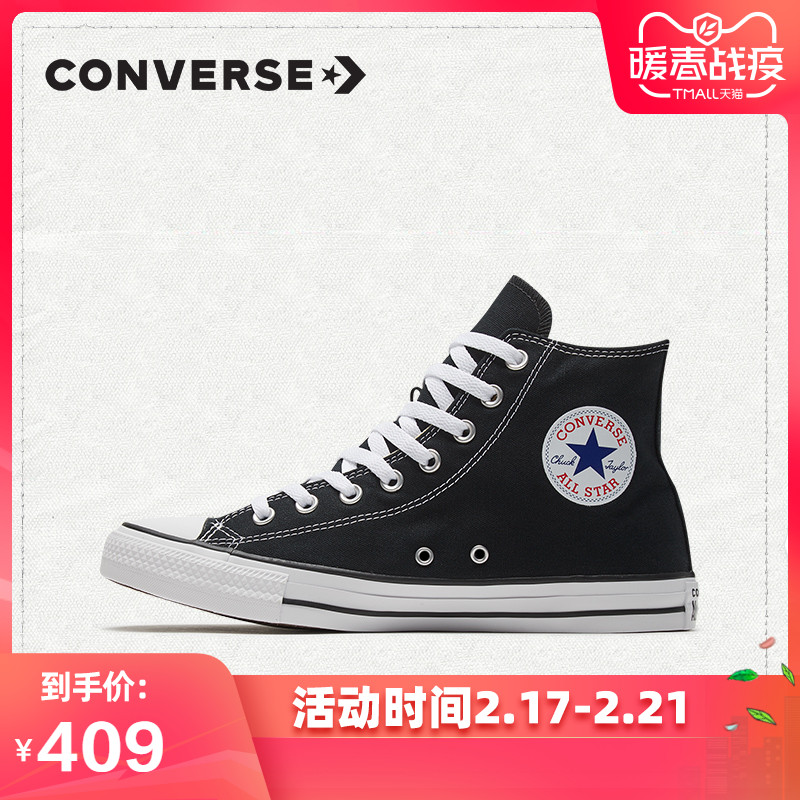 CONVERSE Converse official classic casual men's and women's shoes, couple shoes 101010
