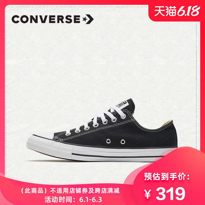 CONVERSE Converse Official Classic Casual Men's and Women's Canvas Shoes Couple Shoes 101001