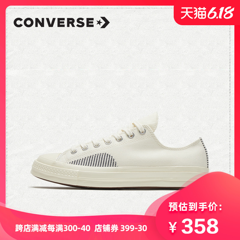 Converse converse official chuck 70 Unisex low top casual shoes for spring and summer 166861c