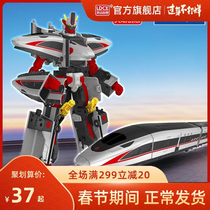 Smart train superman harmony Xing deformed robot childrens high-speed train model boy train toys