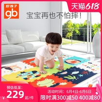 Good kids baby crawling mat splicing floor mat Household thickened baby children climbing mat xpe non-toxic and tasteless thick