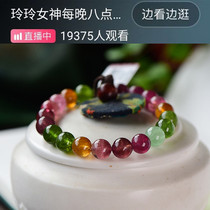 (Lingling live) Tourmaline single ring bracelet lady hand string colorful natural crystal agate versatile ice species