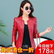 The spring and autumn of 2017 new Haining leather jacket slim female sheep leather jacket collar Leather Motorcycle