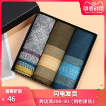 3-pack mens cotton handkerchief wipe sweat retro handkerchief sweat cotton handkerchief handkerchief female send elders gift box
