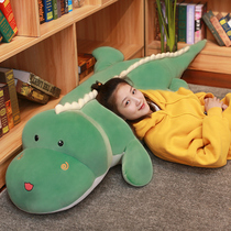 Cute Dinosaur Plush Toy Girls Sleep in Bed, Leg Clamping Pillow, Big Doll Pillow