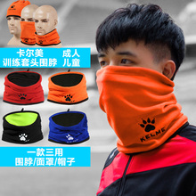 Calmey Neck Sports Male and Child Outdoor Grasping and Warming Kelme Autumn and Winter Female Football Training Hat and Neck Sleeve
