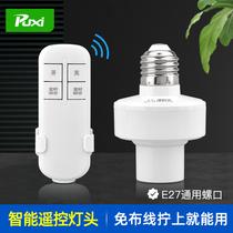 Puxi wireless remote control headlight headlight seat E27 screw universal home bedroom LED light bulb smart switch set