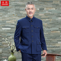Spring and autumn Zhongshan dress mens middle-aged and old mans jacket Zhongshan coat old mans grandfather dress fathers military dry clothes