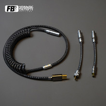 FBB cables Antarctic satellite customized data cable mechanical keyboard cable customized type-C spiral Mini USB