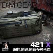 DMGear Original 421X Versatile Nylon Fabric Tactical Chest Hanging Trend Bag with shoulders