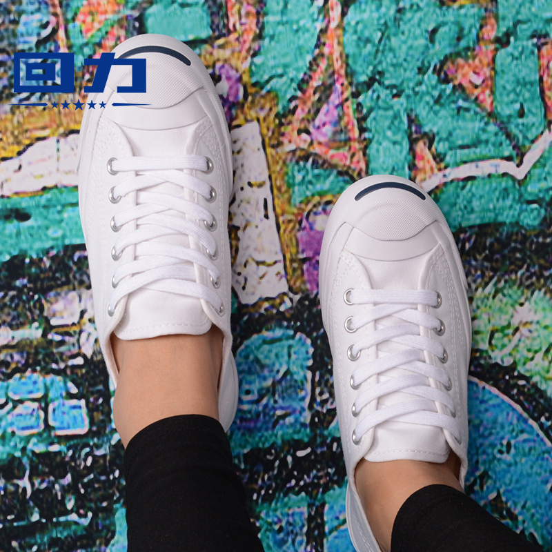 Open smile pull back canvas shoes women's shoes fashion low to help casual shoes couple small white shoes ulzzang flat bottom Harajuku