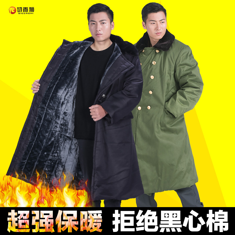 Army coat cotton coat male winter thick long section security coat yellow winter clothing army green labor insurance cotton jacket cotton clothing