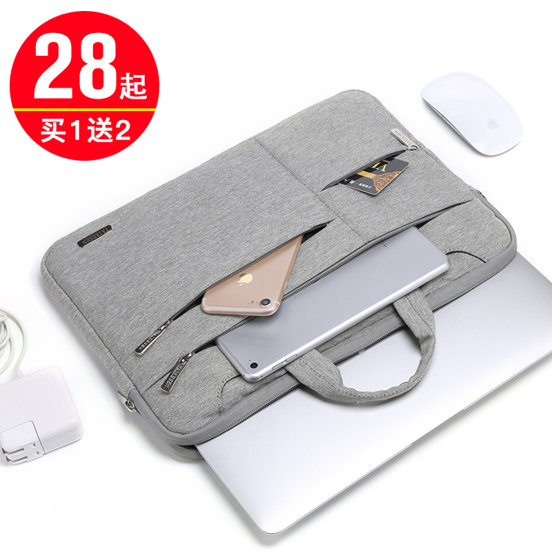 The portable computer bag is suitable for Lenovo Apple Dell Asus-Asus Matbook 14 notebook 15.6 inch inner bag 12 men and women 13.3 millet MacBook Xiaoqingxin pro15air13
