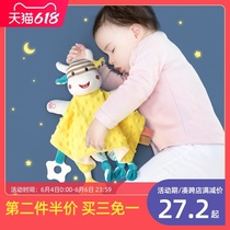 kissbaby soothing towel Baby can enter the doll to coax the baby to sleep artifact 0-1 year old plush hand puppet toy