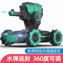 Remote control tank can fire water bomb mecha toy car off-road vehicle boy racing car big four-wheel drive