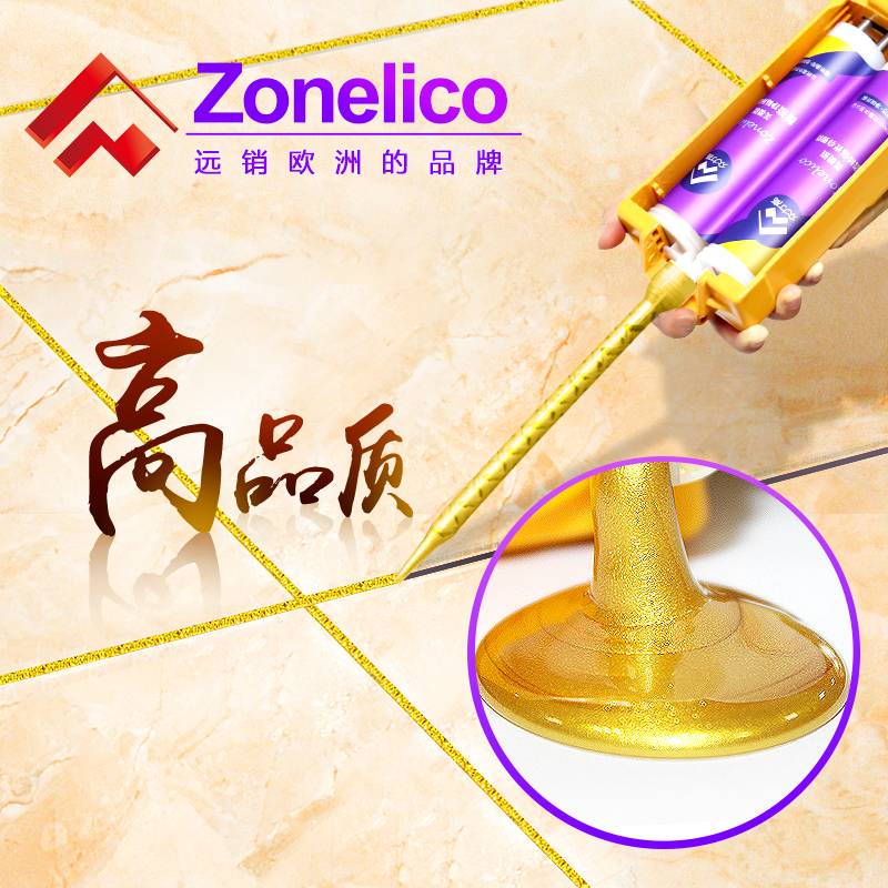 Zhongli Gaomei Sealant Ceramic Tile and Floor Tile Special Brand Ten Major Seam Construction Tools Sealant Adhesive Household Waterproofing